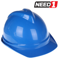 Protective Cap - Blue - unvented
