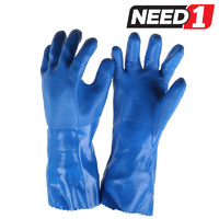 Gloves - Chemical Resistant