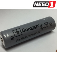 Rechargeable Battery - 18650
